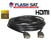 HDMI Kabel 5m